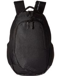 EPIC Travelgear - Proton Plus Pod Backpack - Lyst