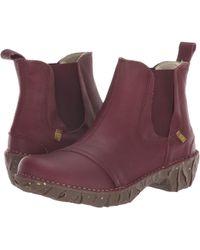El Naturalista - Yggdrasil N158 (black1) Women's Shoes - Lyst