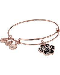 ALEX AND ANI - Words Are Powerful - Love At First Sight Bangle (shiny Rose Gold) Bracelet - Lyst
