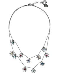 Betsey Johnson - Daisy Illusion Necklace (multi) Necklace - Lyst