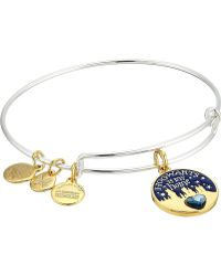 ALEX AND ANI - Harry Potter Hogwarts Is My Home Bangle Two-tone (shiny Silver) Bracelet - Lyst