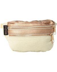Jansport - Hippyland (rose Gold) Backpack Bags - Lyst