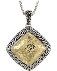 John Hardy - Classic Chain Hammered Pendant (gold/silver) Necklace - Lyst