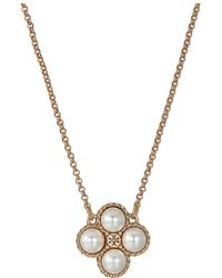 Tory Burch - Rope Pearl Clover Pendant Necklace (cream/tory Gold) Necklace - Lyst