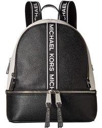 MICHAEL Michael Kors - Rhea Zip Medium Backpack (black/optic White) Backpack Bags - Lyst