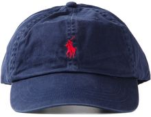 Polo Ralph Lauren Logo Embroidered Baseball Cap - Lyst