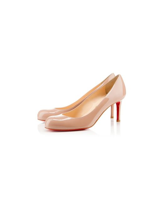 Christian Louboutin | Pink Simple Pump | Lyst