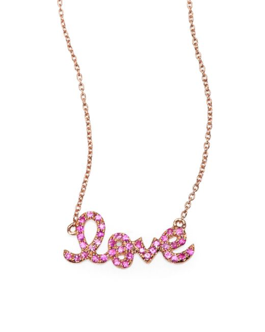 Sydney Evan   Pink Sapphire, Ruby & 14k Rose Gold Small Ombre Love Necklace   Lyst