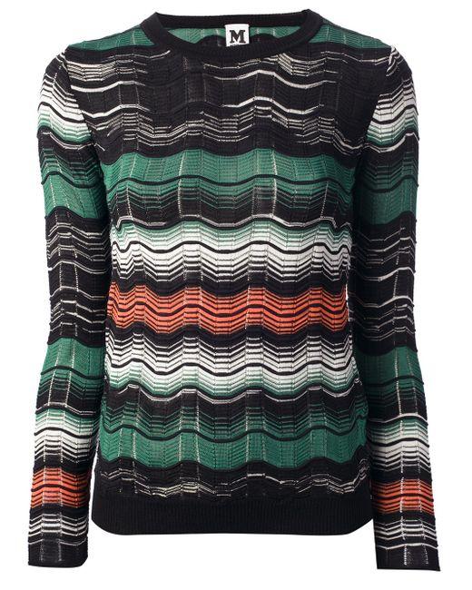 M Missoni | Multicolor Long Chevron Knit Cardigan | Lyst