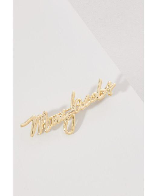 Marc Jacobs - Metallic Brass Signature Brooch - Lyst