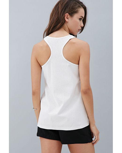 Forever 21 | White Private Archives Perforated Tank | Lyst