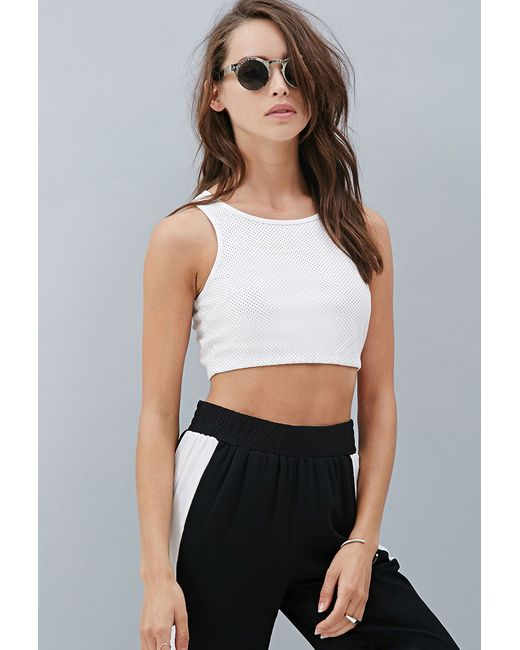 Forever 21 | White Private Archives Perforated Crop Top | Lyst