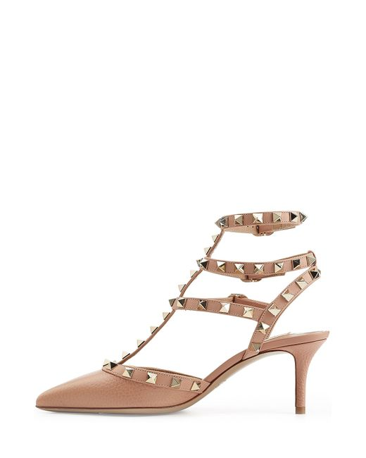 valentino rockstud leather kitten heel pumps beige in beige lyst. Black Bedroom Furniture Sets. Home Design Ideas