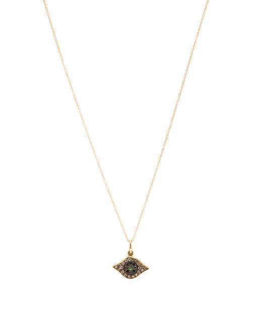 Ileana Makri | Metallic Kitten Eye Pendant Necklace | Lyst