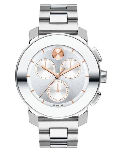 Movado | Metallic 'bold Chrono' Bracelet Watch | Lyst