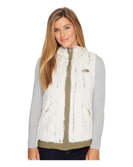 f0449722fba4 Lyst - The North Face Furlander Vest in White - Save 43%
