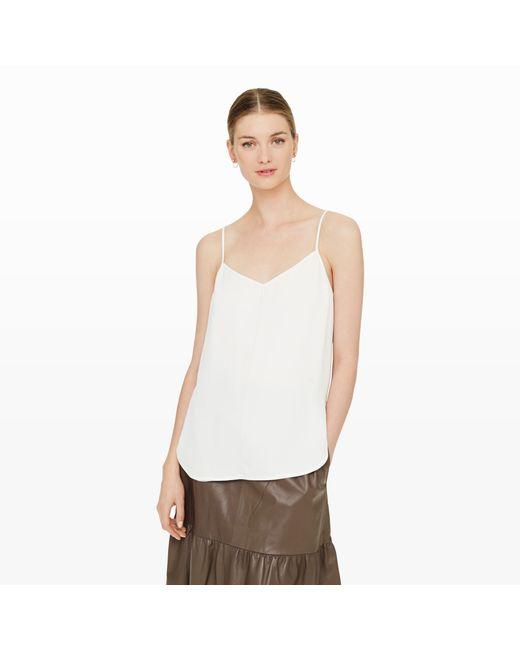 Club Monaco | White Rasa Silk Camisole | Lyst