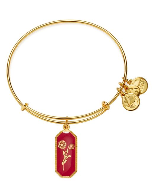 ALEX AND ANI | Metallic Medieval Blessing Marigold Expandable Wire Bangle | Lyst