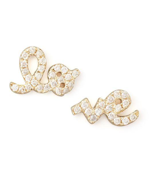 Sydney Evan   Metallic Yellow Gold Diamond Love Stud Earrings   Lyst