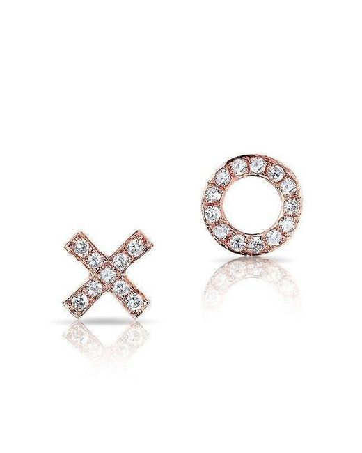 Anne Sisteron | Metallic 14kt Rose Gold Diamond Mini Xo Stud Earrings | Lyst