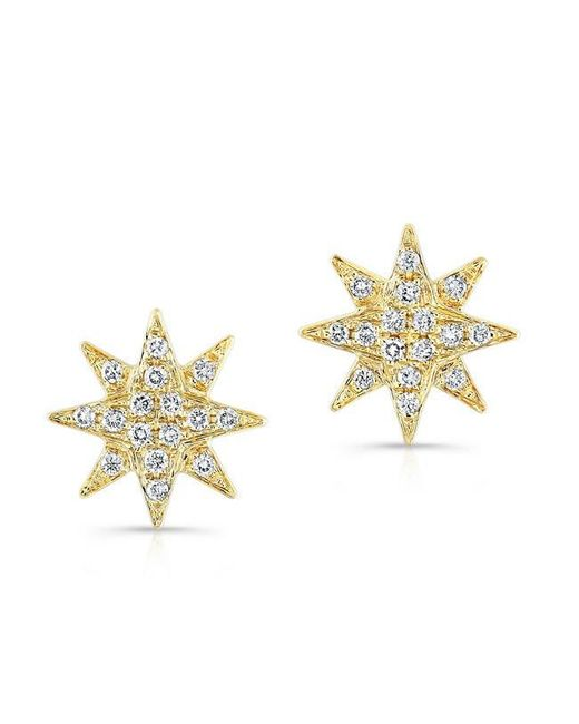 Anne Sisteron | Metallic 14kt Yellow Gold Diamond Starburst Stud Earrings | Lyst