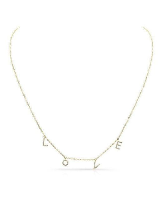 Anne Sisteron - Metallic 14kt Yellow Gold All Diamond Love Necklace - Lyst