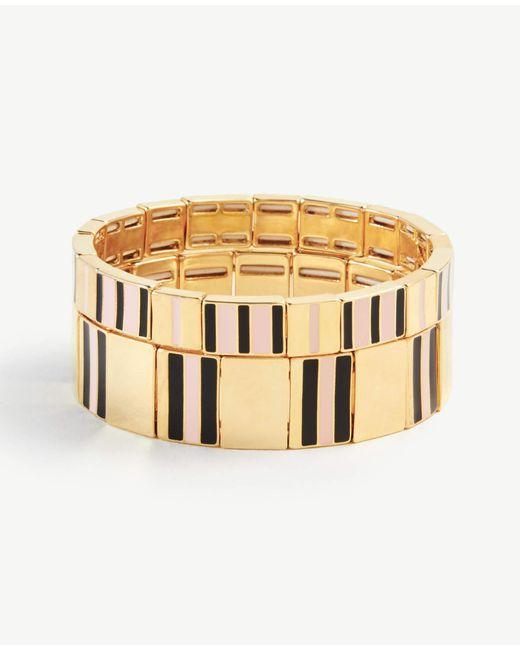 Ann Taylor - Metallic Striped Enamel Stretch Bracelet Set - Lyst