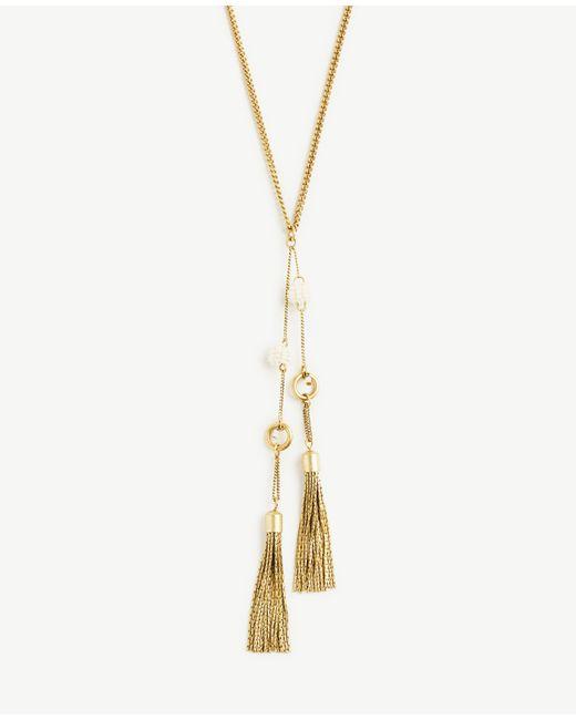 Ann Taylor | Multicolor Seed Bead Tassel Necklace | Lyst
