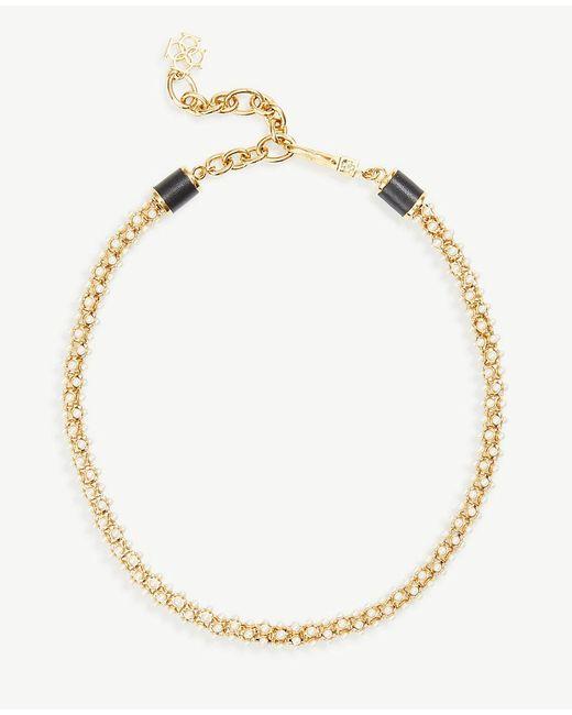 Ann Taylor | Metallic Pearlized Wrap Necklace | Lyst