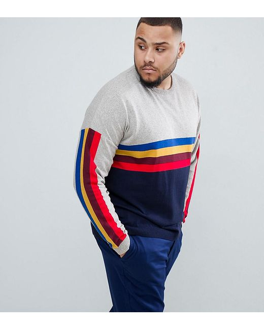 ASOS - Gray Plus Jumper With Rainbow Chest And Sleeve Stripes for Men - Lyst