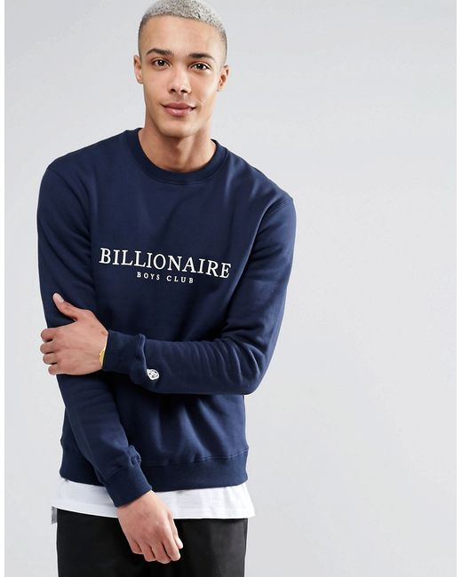 Shop the Billionaire Boys Club sale now on at Mainline Menswear. Discover the full range now with next day UK delivery available!