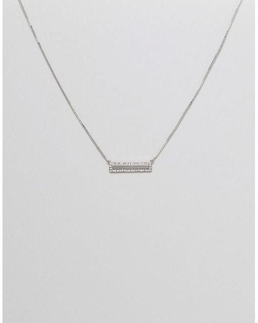 Fiorelli | Metallic Bar Necklace | Lyst