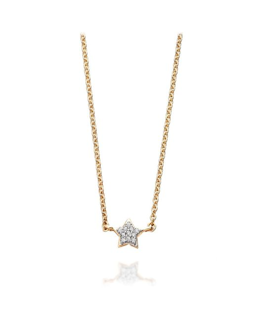 Astley Clarke - Metallic Little Star Diamond Pendant Necklace - Lyst