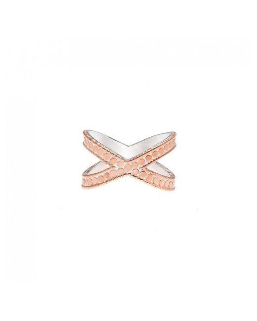 Anna Beck - Metallic Cross Ring - Lyst