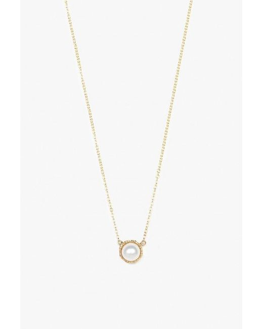 Grace Lee | Metallic Crown Bezel Pearl Necklace | Lyst