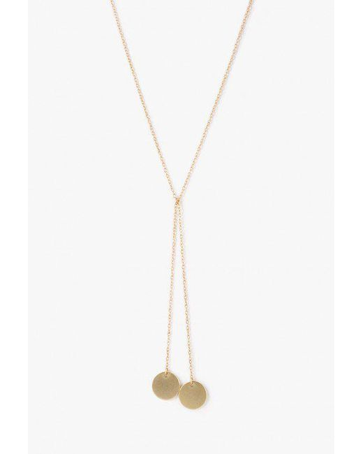 Ak Studio - Metallic Physics Necklace - Lyst