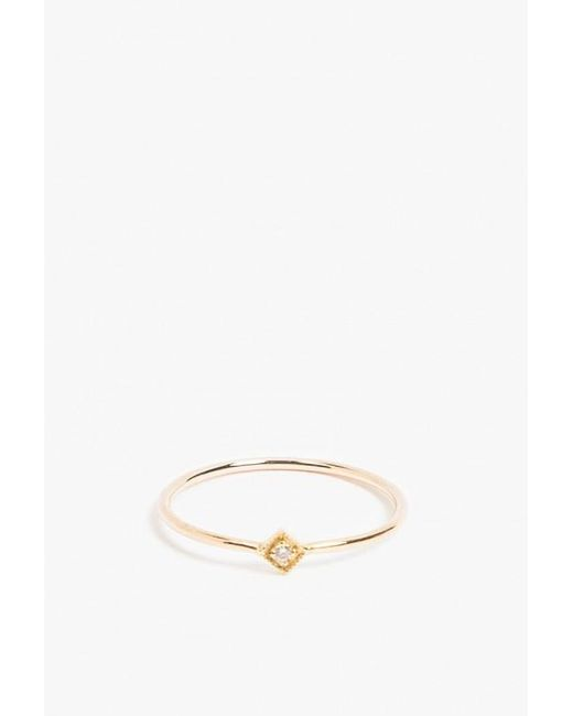 Jennie Kwon | Metallic Diamond Mini Square Ring | Lyst