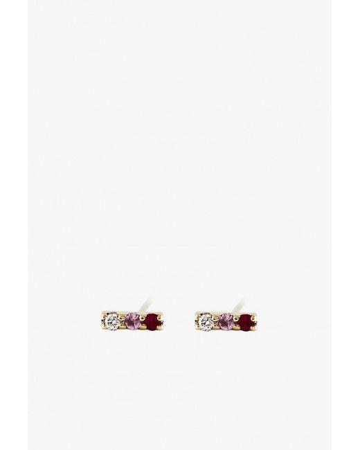 Lumo - Multicolor Ombre Sapphire Stud Earrings - Lyst