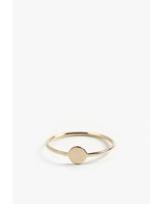 Ariel Gordon | Metallic Mini Shape Ring | Lyst