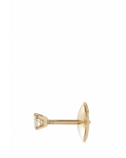 Yvonne Léon | Metallic Diamond Stud Earring | Lyst