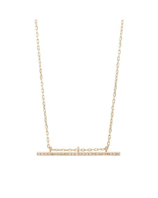 Hirotaka - Metallic Gossamer Diamond Bar Necklace - Lyst