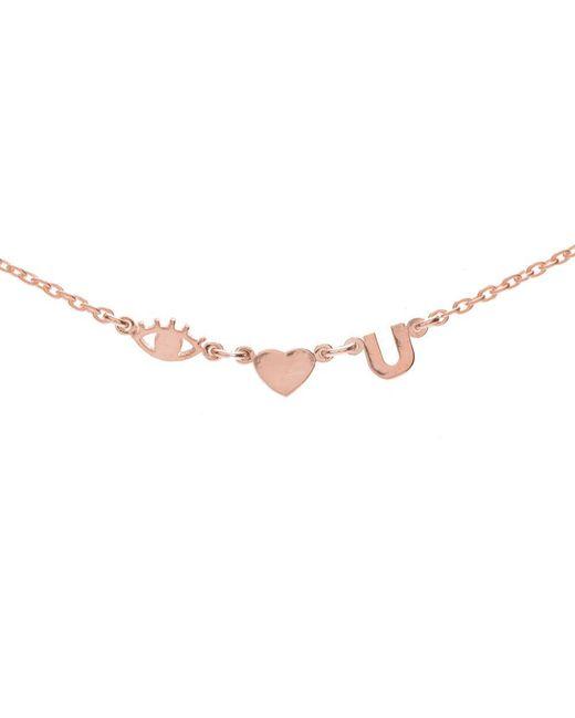 Bing Bang | Pink Eye Heart U Necklace | Lyst
