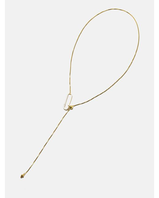 we11made - Metallic Safety Pin Length Adjustable Necklace - Lyst