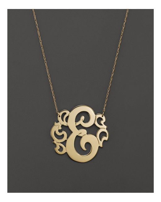 Jane Basch | Metallic 14k Yellow Gold Swirly Initial Pendant Necklace, 16"