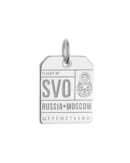 Jet Set Candy | Metallic Russia Svo Luggage Tag Charm for Men | Lyst