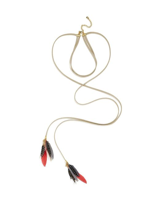 BaubleBar | Multicolor 12"