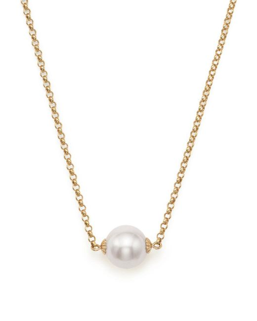 """Bloomingdale's - Metallic Cultured South Sea Pearl Pendant Rolo Chain Necklace In 14k Yellow Gold, 18"""" - Lyst"""