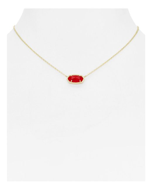 Kendra Scott | Red 15"