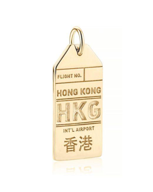 Jet Set Candy - Metallic Hkg Hong Kong Luggage Tag Charm - Lyst