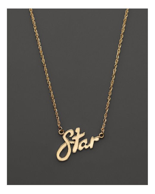 Lana Jewelry | 14k Yellow Gold Mini Star Signature Necklace, 16"
